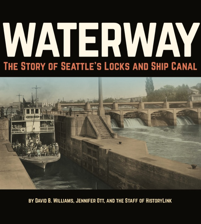 waterway cover